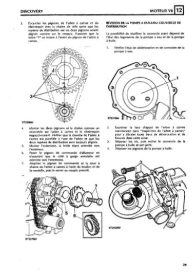 land rover discovery 1 - fran u00e7ais
