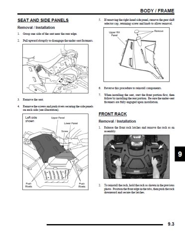 polaris scrambler 850 wiring diagram wiring diagram polaris scrambler 850 wiring diagram